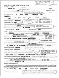 formulir permohonan