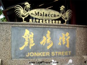 melaka malaysia travel 8